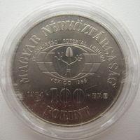 Венгрия 100 форинтов 1984 г. Лесное хозяйство для развития