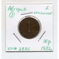 Австрия 1 шиллинг 1972 года -1