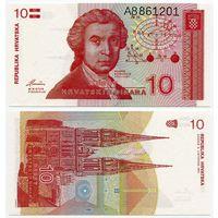 Хорватия. 10 динаров (образца 1991 года, P18, UNC)