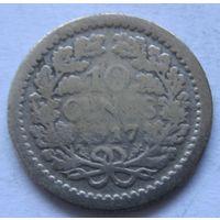 Нидерланды 10 центов 1917 - серебро