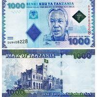 Танзания  1000 шиллингов  2015 год   UNC