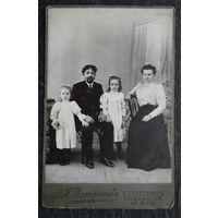 Фото петербургского семейства. (Фотография В.П. Виссарионова). До 1917 г. 11х16.5 см.