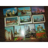 Календарики Москва