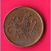 21-10 Норвегия, 2 эре 1970 г