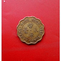91-21 Гонконг, 20 центов 1980 г.