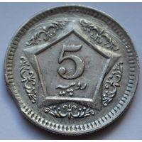 Пакистан, 5 рупий 2003 г. (Брак)