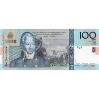 Гаити, 100 гурдов, 2004 г., UNC