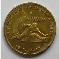 "Греция, 100 Драхм 1997 ""Бег"" СОХРАН! (74)"