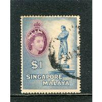 Британская колония. Сингапур. Памятник Стэмфорд Раффлз