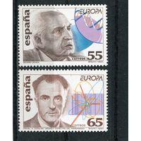 Испания. Европа СЕРТ 1994.  Открытия и изобретения