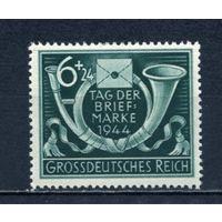 Германия,3 рейх,1944,Mi#904,война день марки почта:почтовый рожок,MNH OG