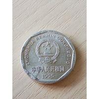 Китай 1цзяо 1995г.