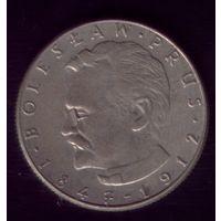10 Злотых 1976 год Польша Прус