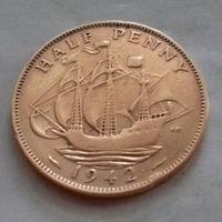 1/2 пенни, Великобритания 1942 г., Георг VI