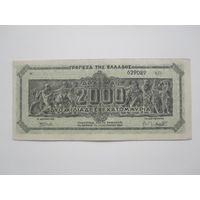 2000 Драхм 1944 (Греция)
