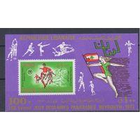 [1346] Ливан 1973.Спорт,футбол.