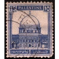 Палестина (Британская). 1927-32. Мечеть Купол Скалы. Марка из серии. Гаш.