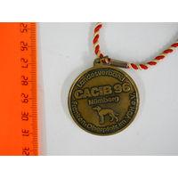 Сувенирная медаль 1996 г.