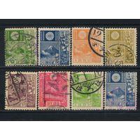 Япония Империя 1922-37 Герб Фудзияма Стандарт