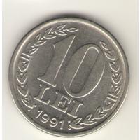 10 лей 1991 г.