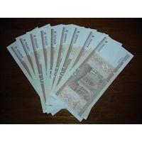 Беларусь 20 рублей 2000 г. (UNC)  9 банкнот одним лотом