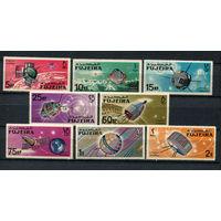Фуджейра - 1966 - Исследование космоса - [Mi. 70-77] - полная серия - 8 марок. MNH.