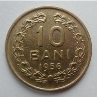 """Румыния 10 бани 1956 """"Герб"""""""