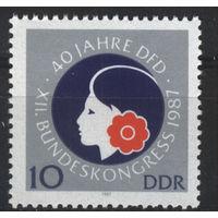 Германия, ГДР 1987 г. Mi#3079** чистая полная серия (MNH)