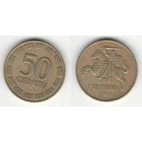 W: Литва 50 центов 2000 (511)