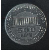 Узбекистан 500 сум 2011 г. (*). Сохран!!!