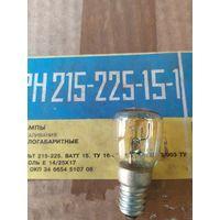 РН215-225-15-1 лампочка,  одним лотом
