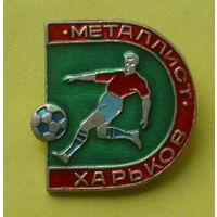 """ Металлист "". Харьков. С-67."