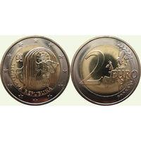 Словакия, 2 евро 2018 года, 25 лет Независимости