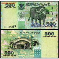 Танзания. 500 шиллингов 2003 [UNC]