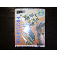 Машинка для стрижки волос BROWN BR-7713