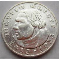 Германия, 2 марки, 1933 A,  серебро