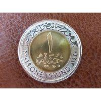 1 фунт 2019 Египет ( Город Эль-Аламейн )
