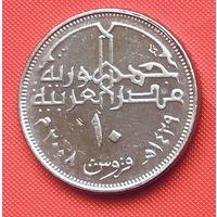 23-13 Египет, 10 пиастров 2008 г.