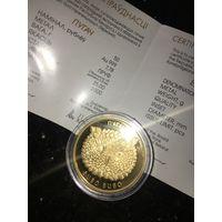 Золотая монета Пугач