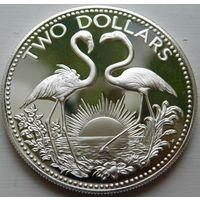 35. Багамские острова 2 доллара 1974 год, серебро.