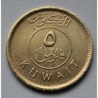 Кувейт, 5 филсов 1997 г.