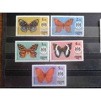 Бутан 1975 Бабочки**