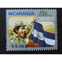 Никарагуа 1985г. Революция.