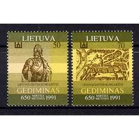 1991 Литва. 650-лет со дня смерти Гедимина, великого князя литовского.