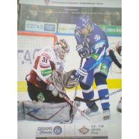 09.12.2012--Динамо Минск--Динамо Рига-КХЛ