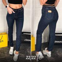 Новые женские джинсы размер 42