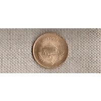 Непал 1 рупия 1994 год(Nv)