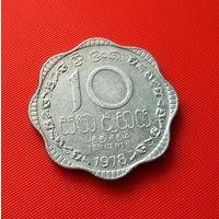 24-03 Шри-Ланка, 10 центов 1978 г.
