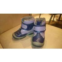 Ботинки зимние Shagovita, размер 23, хорошее состояние, крепкие, липучки отлично держат, кожа натуральная, внутри мех, находятся на ул. Левкова.