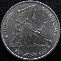 YS: ГДР, 10 марок 1972, памятник в Бухенвальде, KM# 38 (2)